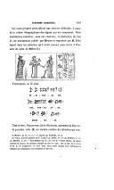หน้า 163
