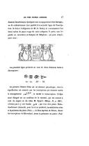 หน้า 47