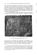 หน้า 506