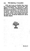 หน้า 454