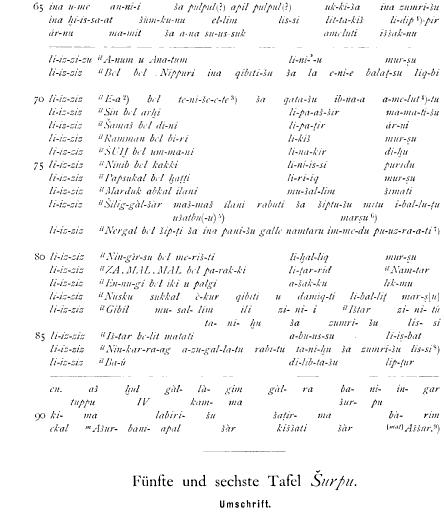 [ocr errors][subsumed][subsumed][subsumed][subsumed][subsumed][ocr errors][ocr errors][ocr errors][ocr errors][subsumed][merged small][merged small]