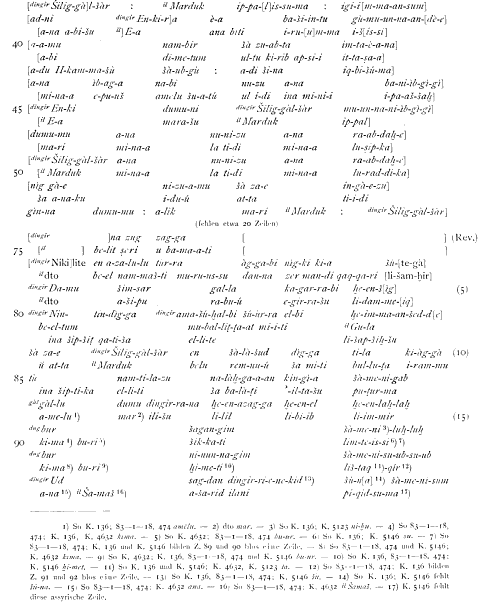 [ocr errors][ocr errors][ocr errors][ocr errors][ocr errors][subsumed][subsumed][ocr errors]