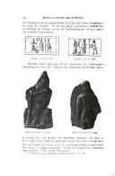 หน้า 472
