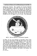 หน้า 17