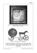 หน้า 5