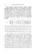 หน้า 24