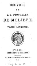 หน้า 3