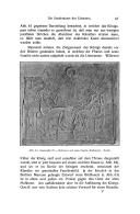 หน้า 67