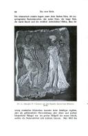 หน้า 68