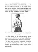 หน้า 23