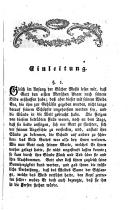 หน้า 13
