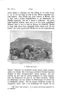 หน้า 7