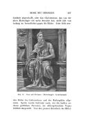 หน้า 207